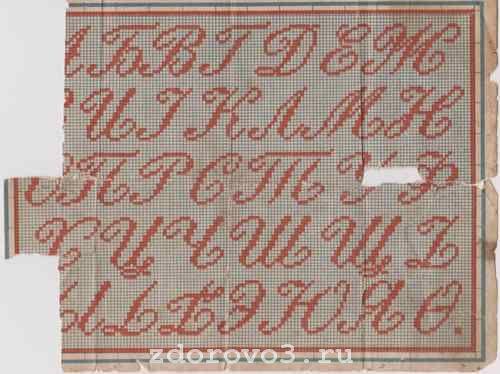 из открыток 19-20 веков.